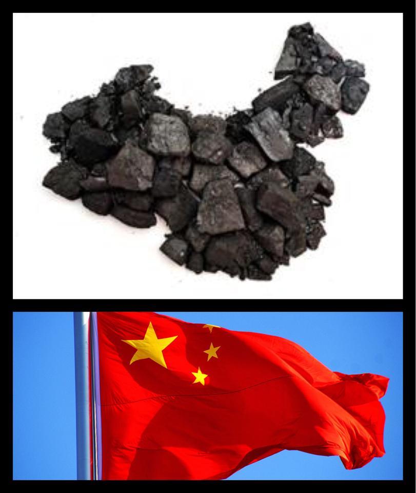 ข่าวดีของการเปลี่ยนแปลงด้านอุตสาหกรรมถ่านหินจากแดนมังกร